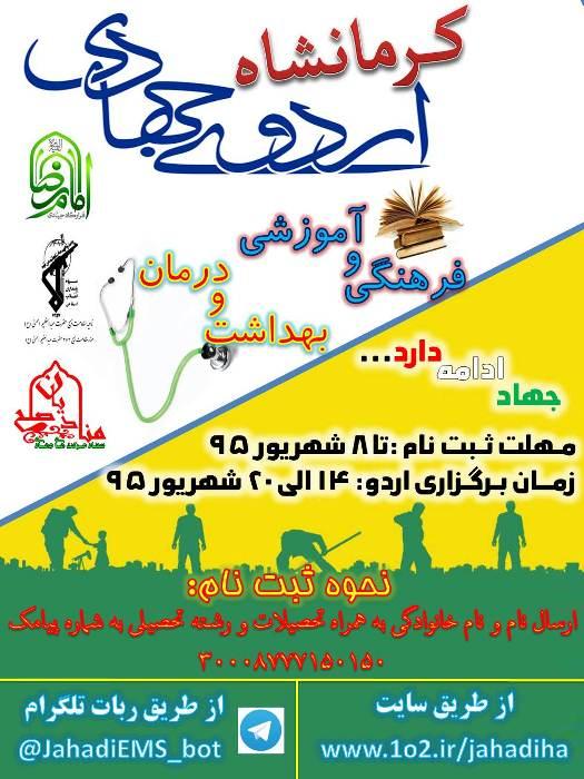 http://jahadi.samenblog.com/uploads/j/jahadi/377768.jpg